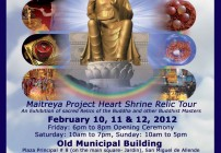 Maitreya Project Heart Shrine World Tour - San Miguel de Allende Feb 2012