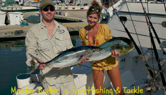 Master Baiter's Sportsfishing and Tackle Shop – Puerto Vallarta